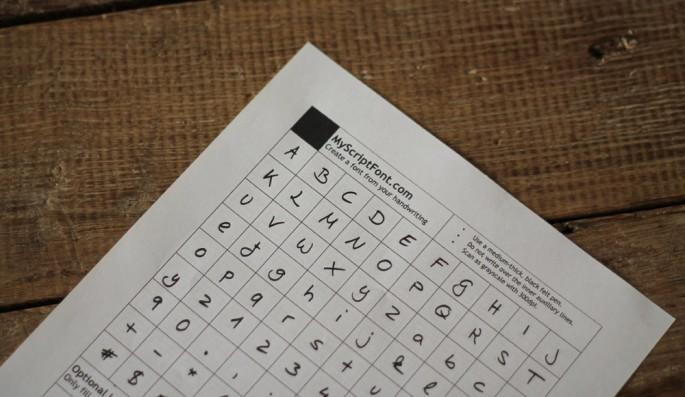 Formular eigene Fonts erstellen
